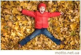 outono fall autumn aventuras adventures
